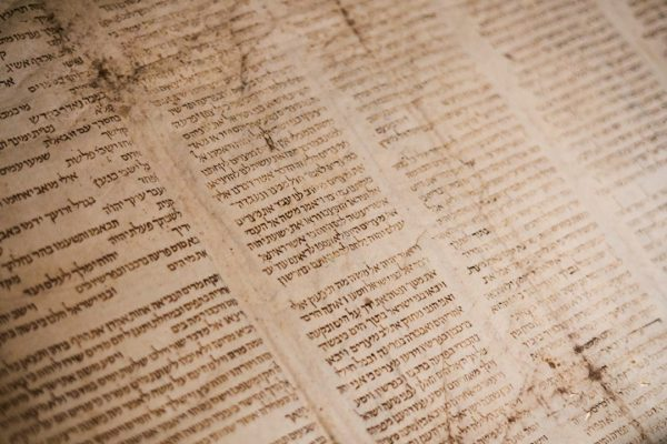 Reading the Old Testament with New Eyes